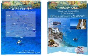 Retiro Yoga Amorgos-kundakunda